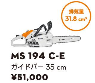 MS 194 C-E